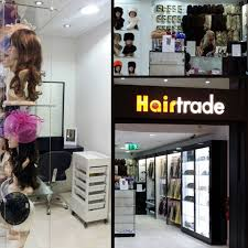 hair trade salons stores hair extensions newcastle hairtrade