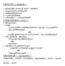 letters format sample letter format hindi formal letter format hindi formal letter