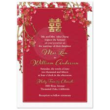 Invitation Card For Engagement Ceremony Double Happiness Chinese Wedding Invitation Cherry Blossom