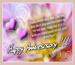 Wedding Message For A Friend Anniversary Wishes For Friend Wishes Greetings Pictures U2013 Wish Guy