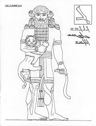 gilgamesh coloring page http www bbc co uk history ancient