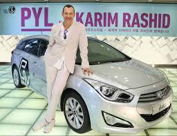 hyundai starts the collaboration with top designer karim rashid