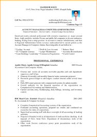 resume resources 6 senior resume format skills based resume