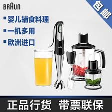 cuisine braun usd 262 34 braun mq745 home cuisine bar electric housekeeping