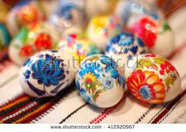 ukrainian egg ukrainian easter eggs stock photo 412920967