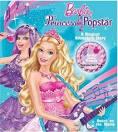 ภาพยนตร์ใหม่ต่อจากเงือกน้อยผู้น่ารัก 2 คือ Barbie The princess and ...
