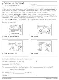 spanish worksheets for middle spanish middle high