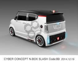 honda custom car honda outlines 2015 tokyo auto salon lineup