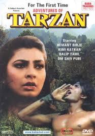 amazon tarzan 1985 hindi film bollywood movie indian
