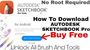 how to download autodesk pro version for free unlock all tools