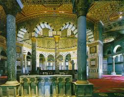 Dome Of Rock Interior Images12 9 Htm