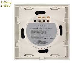 designer silver u0026 white brushed aluminium touch light switch on