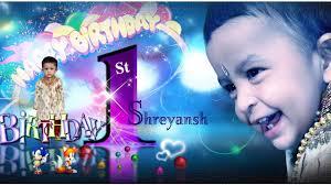 birthday photo album how to design birthday karizma albums in photoshop adobe photoshop