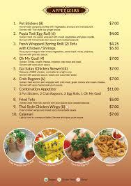 Cinetopia Menu by Thai Pasta Cuisine Thai Foods And More