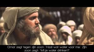 download film umar bin khattab youtube omar bin khattab emotioneel nl hd youtube