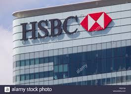 siege social hsbc le siège social du groupe hsbc l ac 8 canada square canary wharf