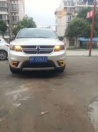 Dodge Journey 2013 - aliexpress com buy car styling drl for dodge journey 2013 2015