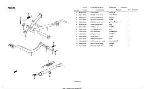 suzuki raider 150 engine diagram suzuki automotive wiring diagrams