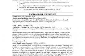Sample Camp Counselor Resume by Camp Counselor Job Description Day Camp Counselor Resume