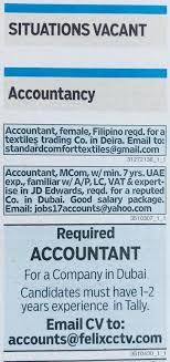 sle resume accounts assistant singapore news 2017 tagalog songs job vacancies in gulf news octorber 23 2017