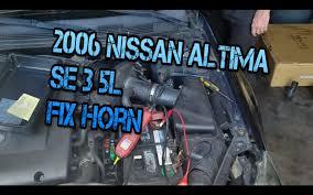 2006 nissan altima se 3 5l no horn youtube