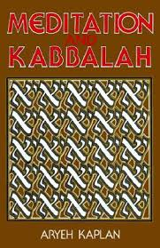 aryeh kaplan books meditation and kabbalah by aryeh kaplan