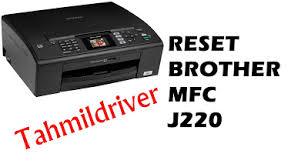brother printer mfc j220 resetter تصفير وفورمات طابعة برذر reset brother mfc j220 تحميل برنامج