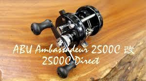 abu 2500c abu ambassadeur black 2500c改 2500c direct drive ダイレクト