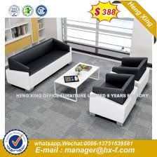 Modern Office Sofa China 1 1 3 Modern Metal Legs Leather Office Sofa Hx 8n2168