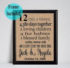12 year anniversary gift for him framed wedding anniversary gift 12th wedding anniversary
