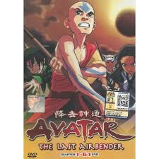 avatar airbender book 1 3 tv 1 61 dvd eng dubbed