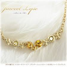 yellow sapphire necklace images Ciao_accessories rakuten global market september birth stones jpg