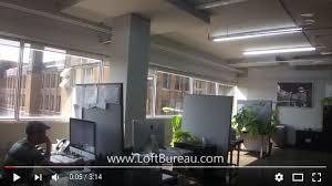bureau sous location location bureau style loft rue paul vieux port de montreal