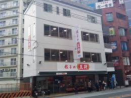 Gyoza no Ohsho