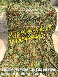 Camo Netting Curtains Networks Xin Fei Jungle Green Camouflage Army Green Camo