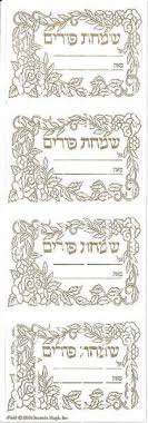 purim stickers purim labels and stickers tagged purim labels page 2