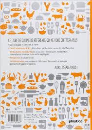 la cuisine de reference amazon fr toute la cuisine de a à z les 1 000 recettes marmiton