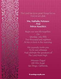 wedding reception wording sles indian wedding reception invitation cards wordings style by