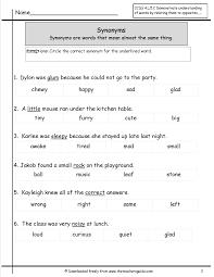 guide words worksheet worksheets