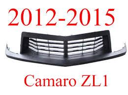 toyota online store camaro 2012 2015 mrtaillight com online store