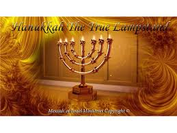 radio hanukkah hanukkah the true lstand with messianic rabbi zev porat 12 22
