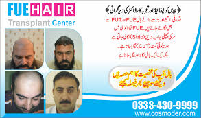 2015 fue hair transplant clinic lahore pakistan