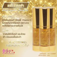 Serum Gold gold serum plus vit c by forever thailand best selling