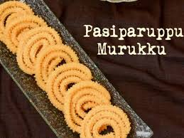 how to chakli spicy murukku recipes of chakli from spicy treats