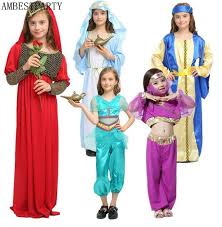 Cheap Boys Halloween Costumes Cheap Kids Halloween Costumes King Prince Aliexpress