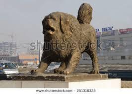 guard dog statue ulaanbaatar mongolia february 3 monument guard stock photo 251316328