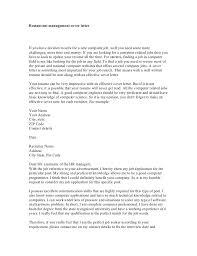 restaurant management cover letter 1 728 jpg cb u003d1299720646