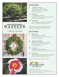 home smith gilbert gardens