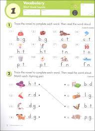 kumon writing workbook grade 1 028755 details rainbow resource