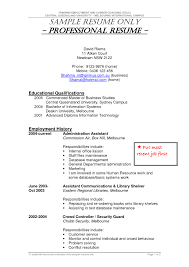 Entry Level Job Resume Qualifications Peace Officer Sample Resume Hotel Bartender Sample Resume Security